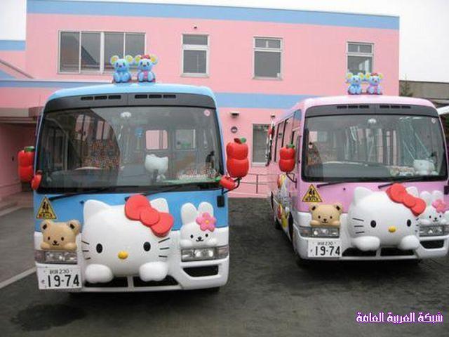 باصات مدارس الاطفال في اليابان 1378227212463.jpg