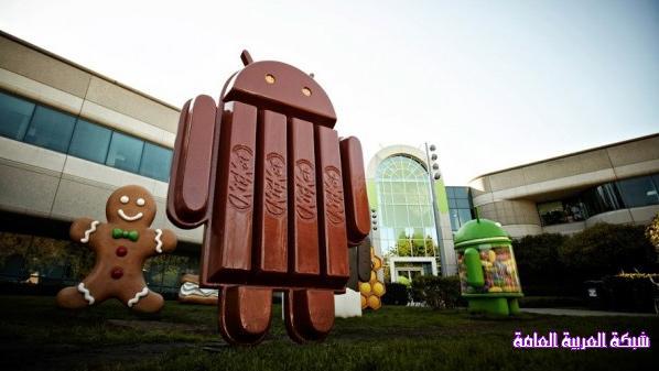 """جوجل تختار اسم """"كيت كات"""" للنسخة القادمة من أندرويد 137828461221.jpg"""