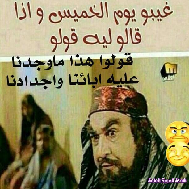 الى طلاب وطالبات السعودية .. نصيحة 1378310389181.jpg