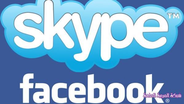 """طريقة ربط حساب """"فيسبوك"""" مع حساب """"سكايب"""" 1379240383421.jpg"""