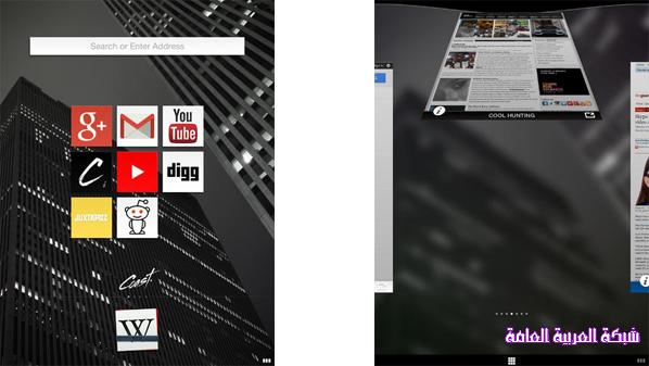 مُتصفّح Opera لأجهزة آيباد 1379406856581.png