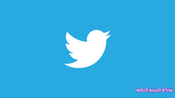 """تويتر تعتزم تحديث تطبيقها على """"iOS"""" بتصميم جديد كلياً 1380092618441.png"""