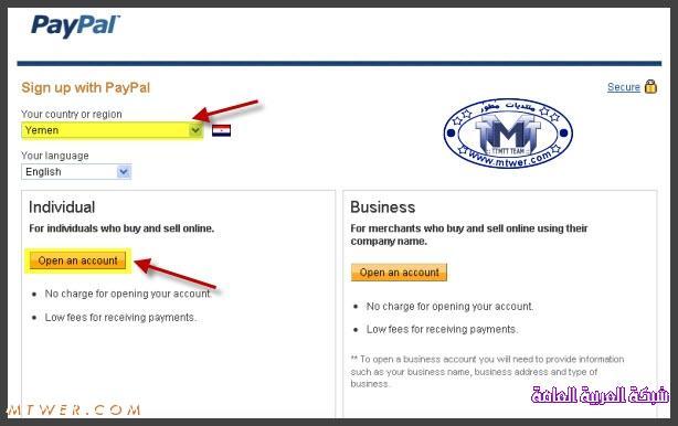 طريقة التسجيل في الباي بال PayPal والتفعيل بالصور 1381590651312.jpg
