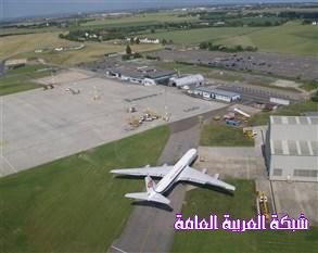 بيع مطار بريطاني بجنيه إسترليني واحد 138185600631.jpg