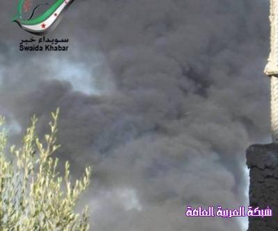 تفجير فرع المخابرات الجوية في مدينة السويداء السورية 1383754309711.jpg