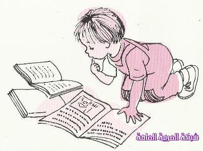 فعالية مشاركة الاطفال في الروضة بترتيب المكتبة 1384198265491.jpg