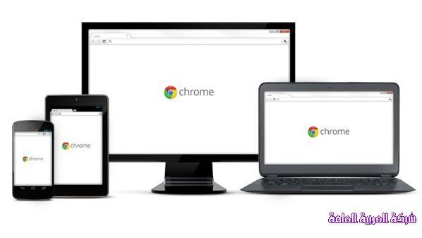 """جوجل تُطلق النُسخة التجريبية من متصفح """"كروم 32″ 1384248209721.jpg"""