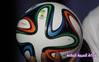 شاهد صورة الكرة الرسمية لمونديال 2014 1386254418531.jpg