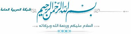 خطط   لمعالجة الطلاب الضعفاء في النصوص و الإملاء و التعبيرولجدول مواصفات لغة عربية المنهاج الفلسطيني 1386786407731.jpg