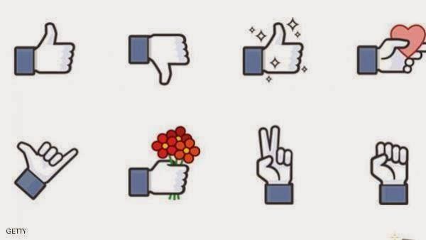 أيقونة Dislike بالفيسبوك 1387813680841.jpg