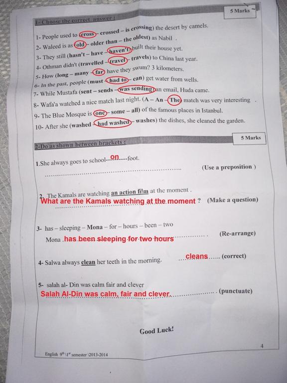 إجابة امتحان اللغة الانجليزية للصف التاسع الفصل الأول 138882893192622.jpg