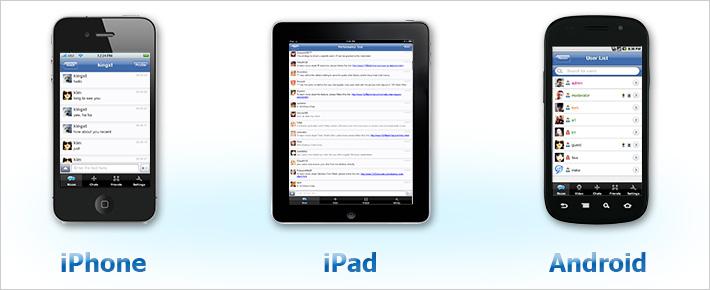 تطبيق شات شادي لاجهزة الاندوريد و الايفون و الايباد 138883530438411.jpg