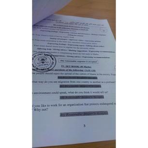 نموذج اجابة اختبار اللغة الانجليزية للثاني عشر الفترة الثاني 2013-2014 منهاج الكويت 1390507060212.jpeg
