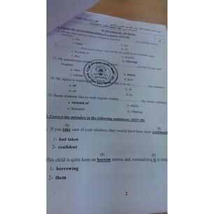 نموذج اجابة اختبار اللغة الانجليزية للثاني عشر الفترة الثاني 2013-2014 منهاج الكويت 1390507060223.jpeg