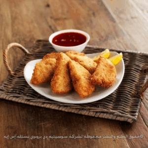 وصفة سمبوسك بالقريدس والخبز المحمص 139561379571.jpg