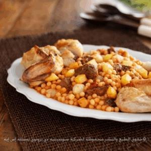 مغربيّة مع البطاطا بصلصة الطماطم 139561442281.jpg