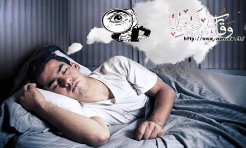 أنا أنام وفكري وبالي فى انشغال دائم .. 1396827062911.jpg
