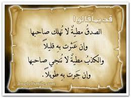 خطيبي بيلف وبيدور وعم فكر اتركو ..انصحوووني 1396958924851.jpg