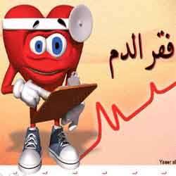 زيت الزيتون لعلاج فقر الدم 1397953976521.jpg
