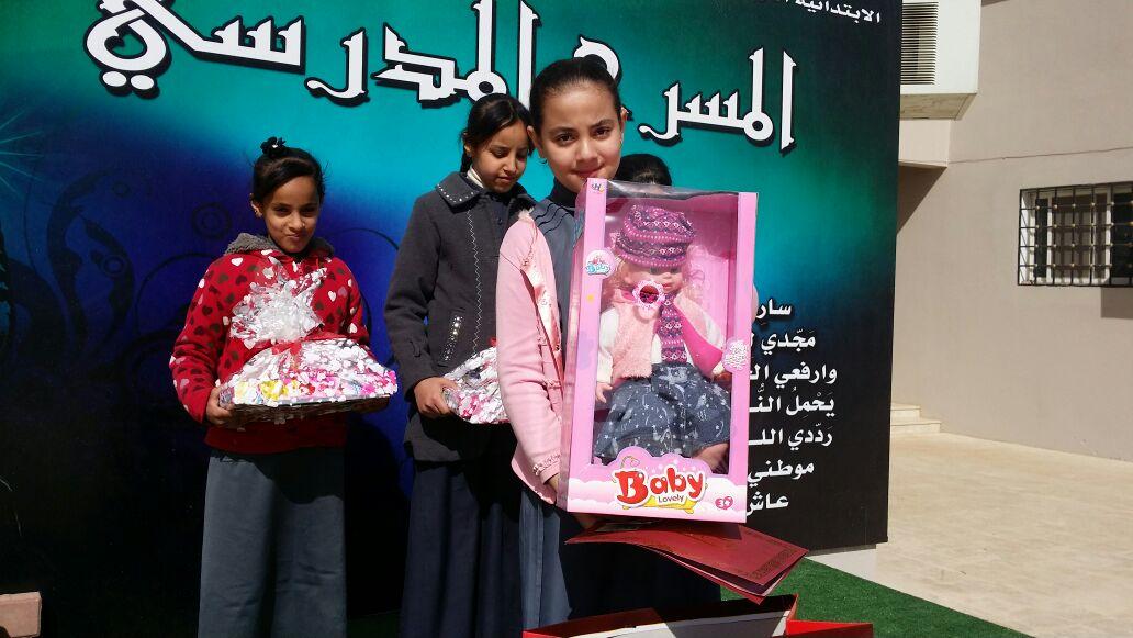 تكريم الطالبة امنية محمد في مسابقة الامير نايف لحفظ الحديث الشريف بالابتدائية الاربعون بعرعر 1432907536161.jpg