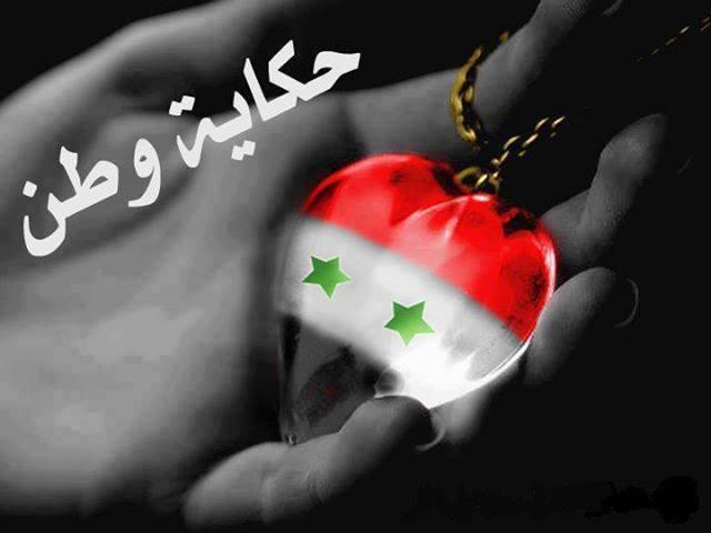 وعذرا احبائي السوريين .... لا يهم 1433487047351.jpg