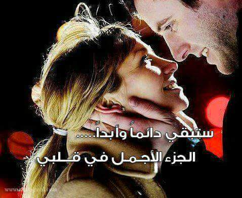 """""""تنهيدة حب"""" 1437943761281.jpg"""