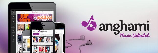 أفضل التطبيقات المجانية لتحميل الموسيقى مجّانًا على أندرويد 1439198817431.png