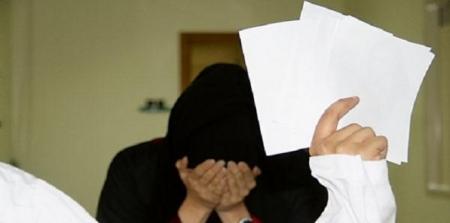 """شاهد بالصور.. مسؤول توظيف يبتز سعودية: """"اخلعي لي ملابسك وأوظفك"""" 1439213709741.jpg"""