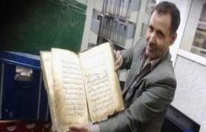 العثور على مخطوطات قرآنية تعود إلى القرن الثامن الهجرى باليمن 1441563999031.jpg