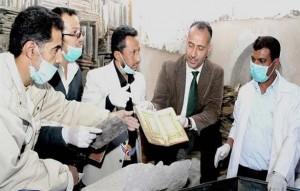 العثور على مخطوطات قرآنية تعود إلى القرن الثامن الهجرى باليمن 1441563999052.jpg