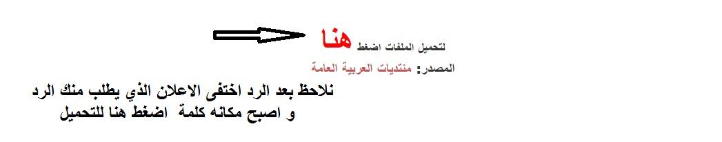 شرح مصور لطريقة التسجيل في منتديات العربية العامة 1454973915764.jpg