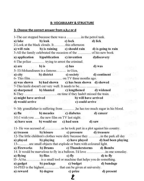 الاجابات النموذجية لاسئلة كتاب الوزارة ( هامة جدا ) للصف الثالث الثانوي المنهاج المصري 1458848176131.jpg