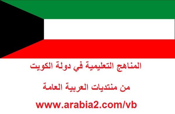 أسئلة متابعة الرياضيات الصف العاشر النظام الموحد الكتاب الأول و الثاني 2017 المنهاج الكويتي 1461834703991.jpg