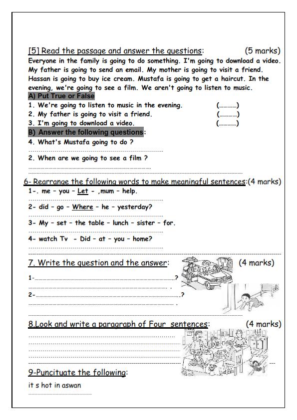 امتحان لغة انجليزية للصف الخامس الابتدائى الترم الاول المنهاج المصري 1462532129282.png