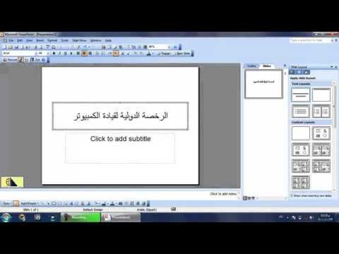 وسائل تعليمية للحاسب الألى لمرحلة الثانوية 146347601015.jpg
