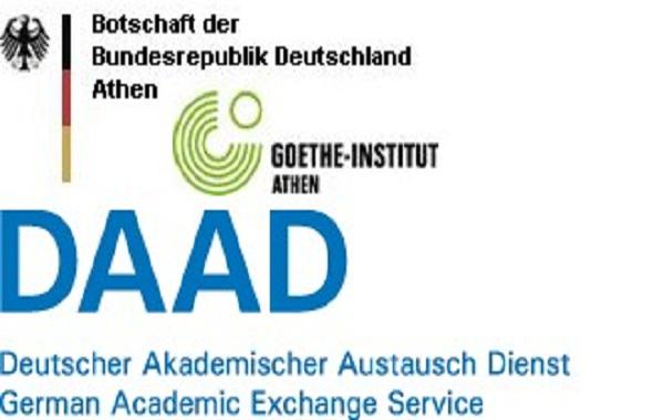 تعرف الى المنح الدراسية في ألمانيا و شروط الحصول عليها 1472466564451.jpg