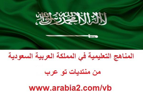 أسئلة اختبار نهائي لمادة اللغة العربية 3 ثاني ثانوي علمي فصلي المستوى الثالث 1437هـ 1480352790631.jpg