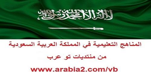 موسوعة اختبارات و كويزات جامعة الملك عبدالعزيز الجزء الرابع 1482948748041.jpg