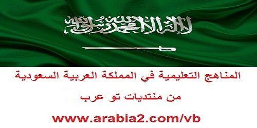 اسئلة كفايات اللغة العربية 1441 هـ / 2020 م 1486465423881.jpg