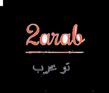 منتدى تو عرب