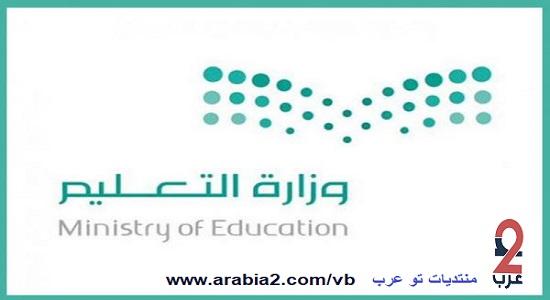 مدير تعليم جدة يدشن مشروع توظيف فطن في المقررات الدراسية 150529430081.jpg