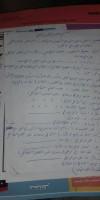 اعراب قصيدة يوم الجلاء الصف الثامن المنهاج السوري 1487425071522.jpg