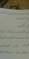 اعراب قصيدة يوم الجلاء الصف الثامن المنهاج السوري 1487502347731.jpg
