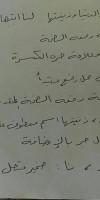 اعراب قصيدة يوم الجلاء الصف الثامن المنهاج السوري 1487502347782.jpg