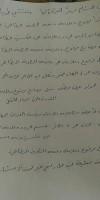 اعراب قصيدة يوم الجلاء الصف الثامن المنهاج السوري 1487502347833.jpg