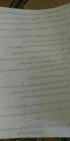 اعراب قصيدة يوم الجلاء الصف الثامن المنهاج السوري 148750234794.jpg