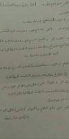 اعراب قصيدة يوم الجلاء الصف الثامن المنهاج السوري 1487502469482.jpg