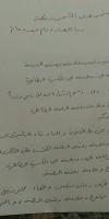 اعراب قصيدة يوم الجلاء الصف الثامن المنهاج السوري 1487502469523.jpg